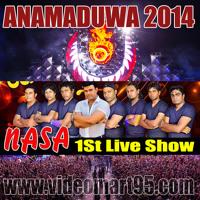 NASA LIVE SHOW IN ANAMADUWA 2014.08.15